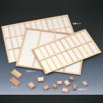 木製マッペ/ブロック